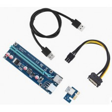 PCI-e express 1X to 1X/16x Riser cable with 6pin power